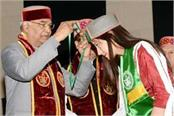 9 students of nauni university received gold medal 462 gets degrees