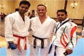 protest against arrest international martial arts player