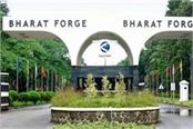 bharat forge profits down by 52 percent