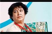 taslima nasreen donates her body to aiims for scientific research