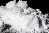 three people including 50 gram heroin arrested