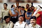 police busted under the guise of spa center