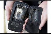 cracked mobile three children injured while playing game