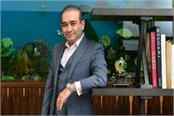 ed files first charge sheet against nirav modi and its associates