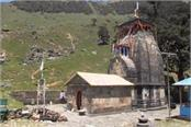 lord madhmeshwar dham arrives every year millions of devotees