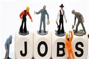 ongc limited  job salary candidate