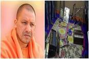 yogi raj does not end up in crime dabangs e