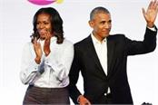 barack michelle sign multi year netflix production deal