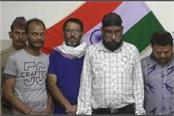 4 bookies arrested with rs 15 lakh operating from jaipur