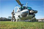 aacus equipped autonomous helicopter makes first cargo delivery to us marines