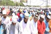 gurugram police security namaz