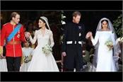 the bride and the bride of harry talked about their different style