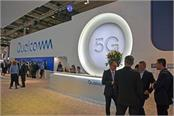 qualcomm s new hardware will help mobile 5g get off the ground
