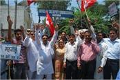 protest against pertol price hike in kathua by nc