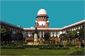 sc assures amrapali flat buyers