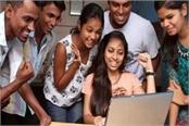 goa board ssc  result students goa board results gbshse