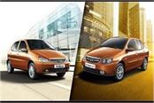 tata motors stops production of its two cars