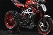 mv agusta lewis hamilton limited edition bike launched