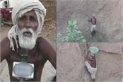 70 year old elderly dug 33 feet deep well