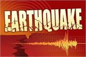 earthquake in himachal