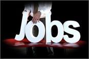 bpssc  job salary candidate
