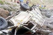 pickup jeep fall into ditch 5 injured including 2 women