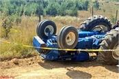 painful incident  accident of tractor death of driver 2 injured