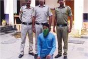 youth became drug dealer during took coaching police arrested like this