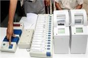election commission needs 24 lakh evms in 2019
