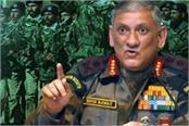 pak wants peace stop sending terrorists rawat