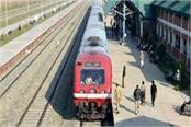 rail service suspend in kashmir on second day