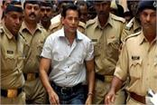 gangster abu salem convicted in ransom case