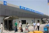 arrested with 7 cartridges on delhi airport