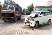sundernagar road accident 5 wounded
