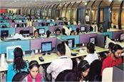 employs 39 lakh jobs in seven months