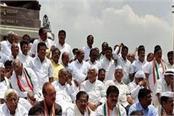 congress jds mla still kidnapp in karnataka