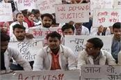 medical students protest against fees increasing in uttarakhand collage