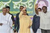 kumar will take sapath cm on wednesday mayawati and rahul gandhi invite