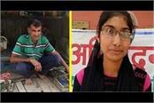 rewari topper is daughter of punctureman gets 93 percent marks