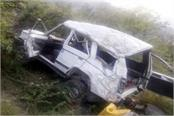 tata sumo car fall into ditch death of 5 11 injured