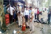 gas cylinder blast in front of liquor factory deferes the big accident