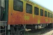 delhi comfortable journey from chandigarh
