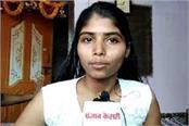 raksha yadav got fourth position in state level in 10th exam results