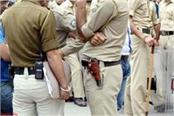 five police employees including one inspector transferred