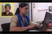 government job given by manohar sarkar to the wife of shaheed paragat singh