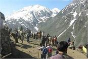 machil yatra in jammu kashmir will start from july 25
