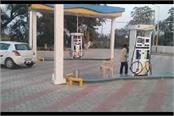 robbery of 50 thousand rupees from petrol pump salesman