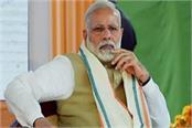 pm modi can fight against puri the next lok sabha election ready preparations