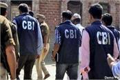 cbi team raid in shimla read what is the matter