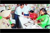 sample for medicines under healthy punjab mission